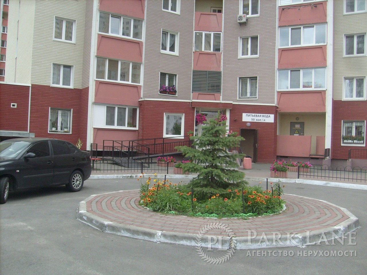 Квартира ул. Урловская, 34, Киев, D-23330 - Фото 32