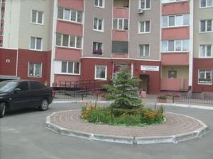 Квартира Z-638048, Урлівська, 34, Київ - Фото 4
