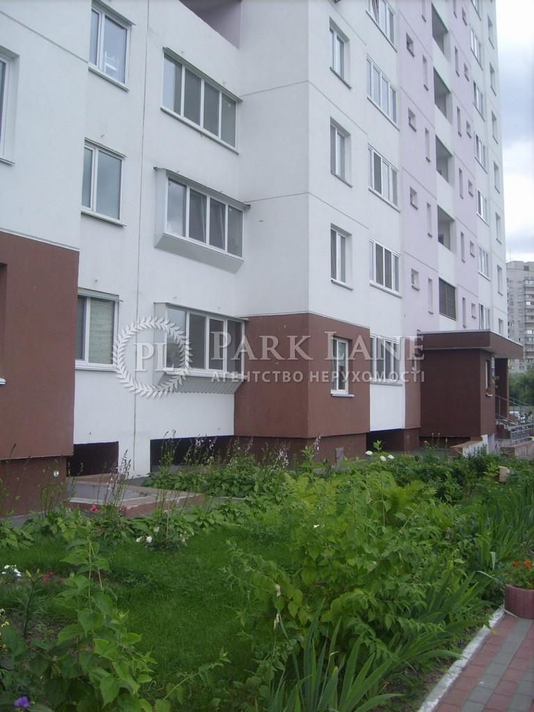 Квартира вул. Урлівська, 38а, Київ, D-35767 - Фото 18