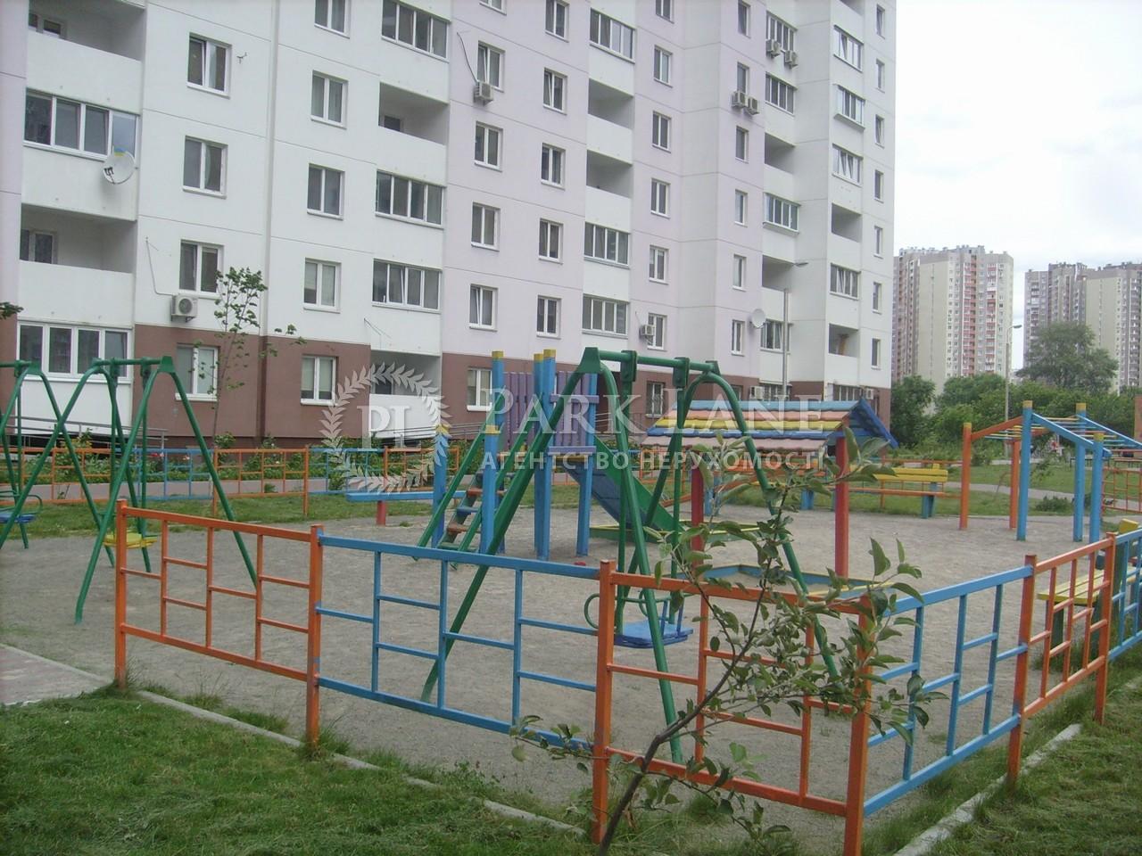 Квартира вул. Урлівська, 38а, Київ, D-35767 - Фото 19