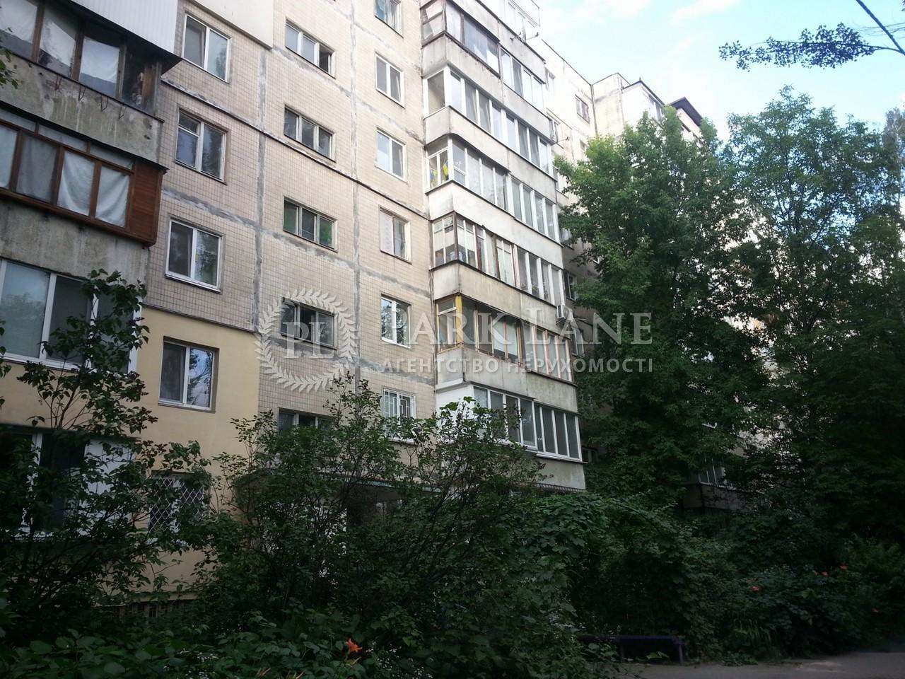 Квартира ул. Тулузы, 16, Киев, X-9034 - Фото 1