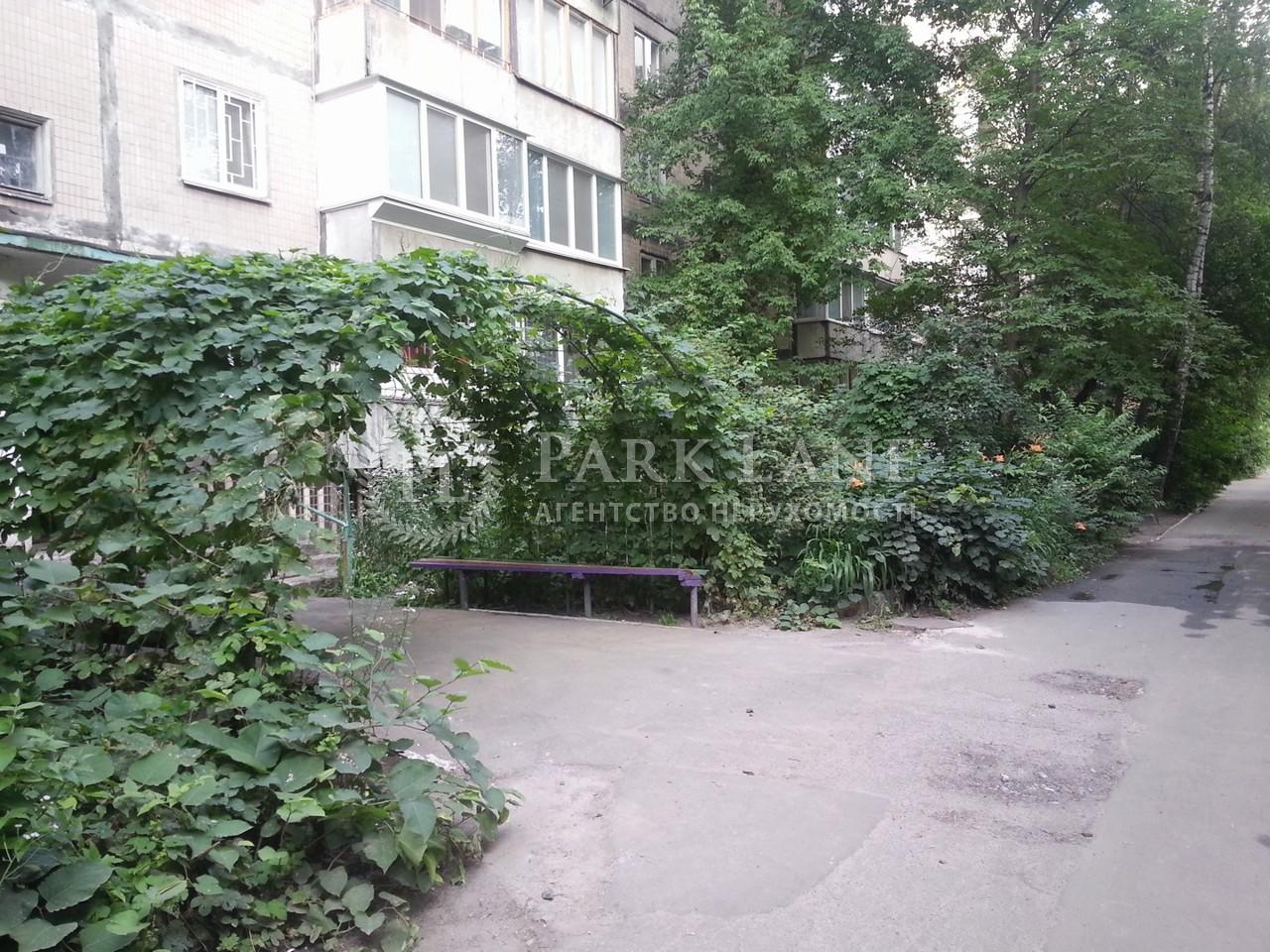 Квартира ул. Тулузы, 16, Киев, X-9034 - Фото 3