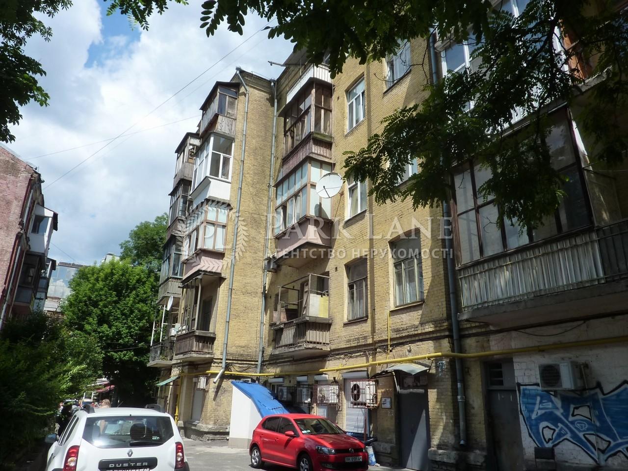 Квартира Z-42149, Сечевых Стрельцов (Артема), 7, Киев - Фото 1