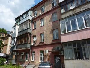 Нежилое помещение, N-19324, Сечевых Стрельцов (Артема), Киев - Фото 2