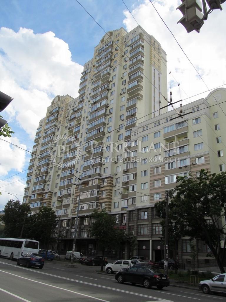 Квартира Науки просп., 30, Киев, Z-735390 - Фото 1