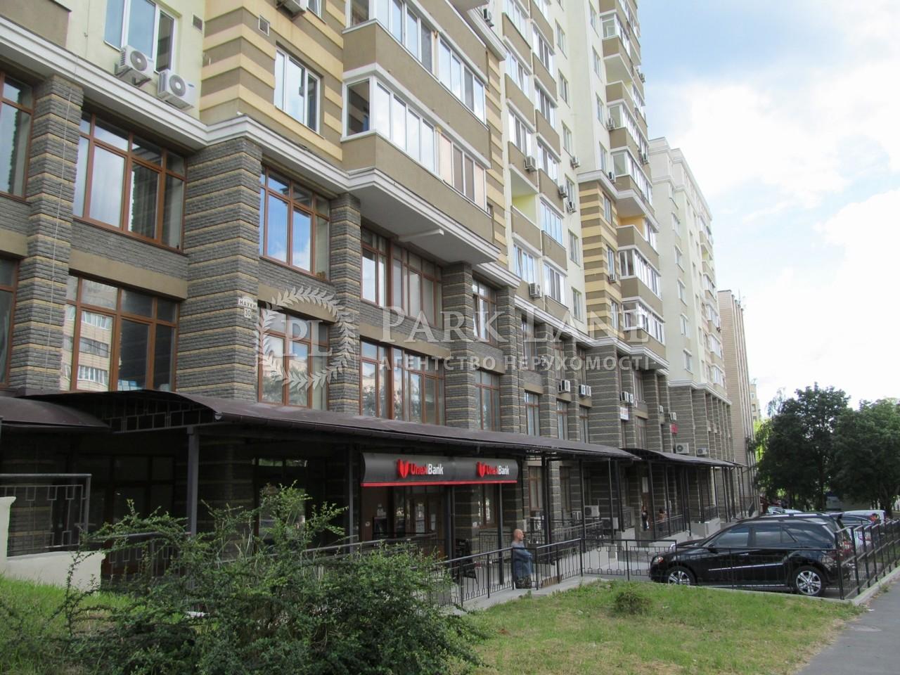 Квартира Науки просп., 30, Киев, Z-735390 - Фото 4