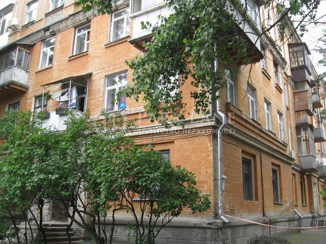 Квартира ул. Краковская, 5, Киев, B-98481 - Фото 1