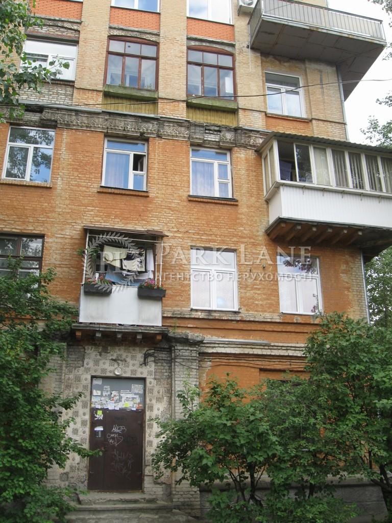 Квартира ул. Краковская, 5, Киев, B-98481 - Фото 7