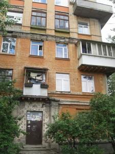 Квартира B-98481, Краківська, 5, Київ - Фото 2