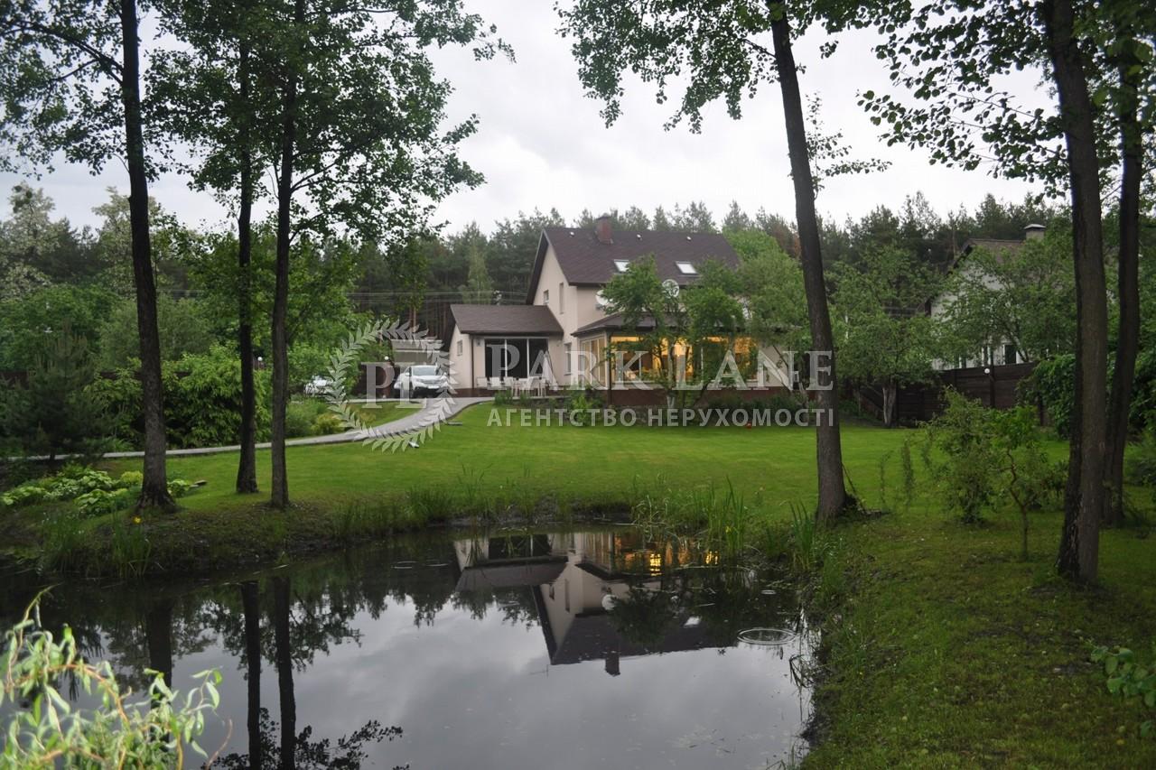 Дом Процев, L-20414 - Фото 2