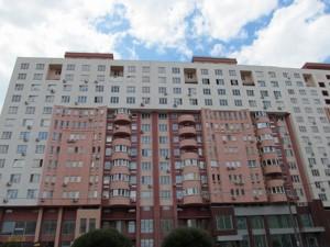 Квартира B-93112, Эрнста, 16б, Киев - Фото 1