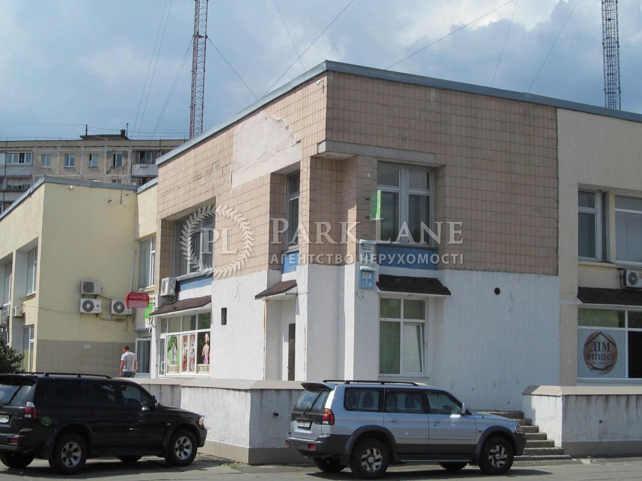 Аптека, Приречная, Киев, Z-1749807 - Фото 11