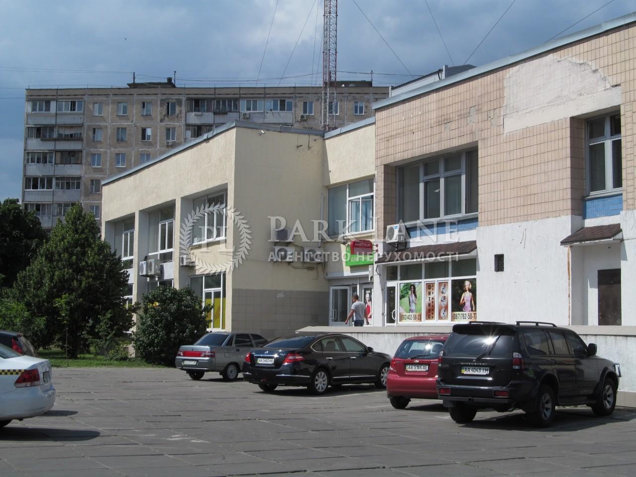 Аптека, Приречная, Киев, Z-1749807 - Фото 1