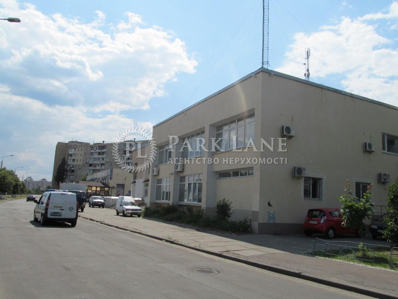 Аптека, Приречная, Киев, Z-1749807 - Фото 12