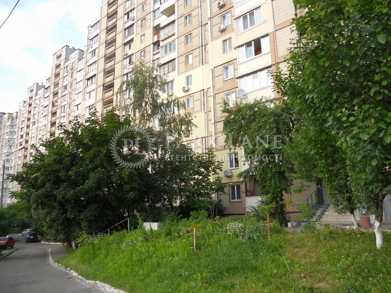 Квартира Академика Палладина просп., 13, Киев, K-24613 - Фото 1