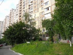 Квартира K-32720, Академика Палладина просп., 13, Киев - Фото 2