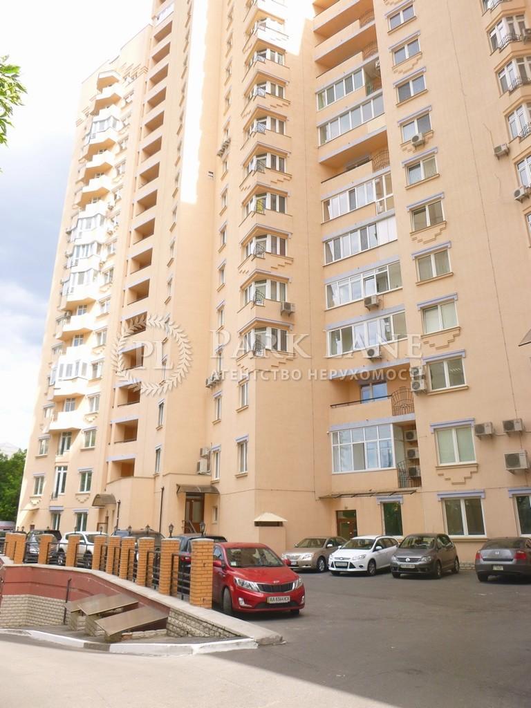 Квартира ул. Липкивского Василия (Урицкого), 18, Киев, B-97921 - Фото 15