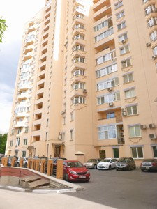 Квартира B-97920, Липківського Василя (Урицького), 18, Київ - Фото 4