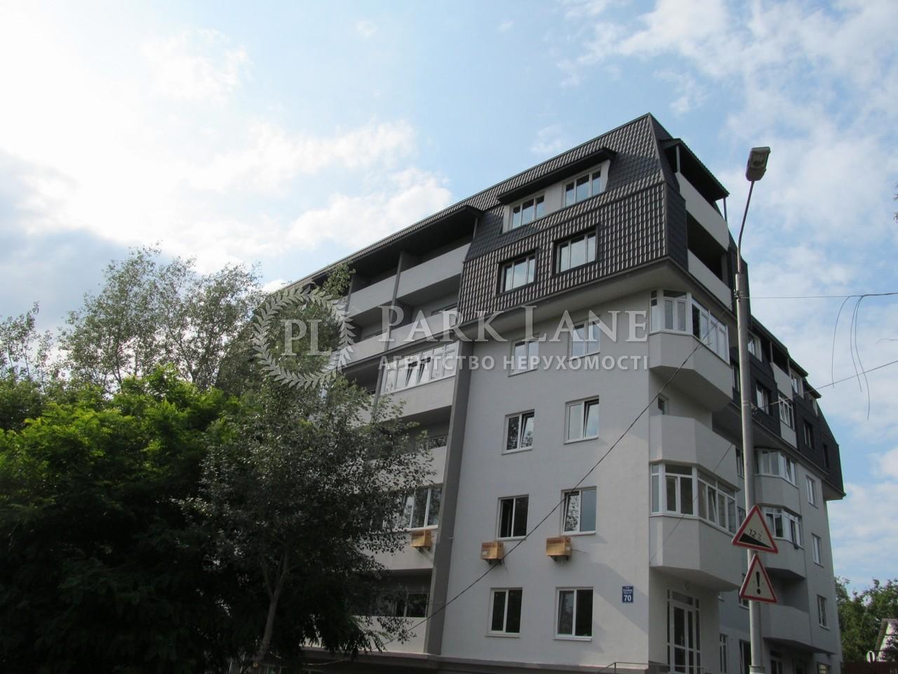 Квартира Z-777055, Соляная, 70, Киев - Фото 3