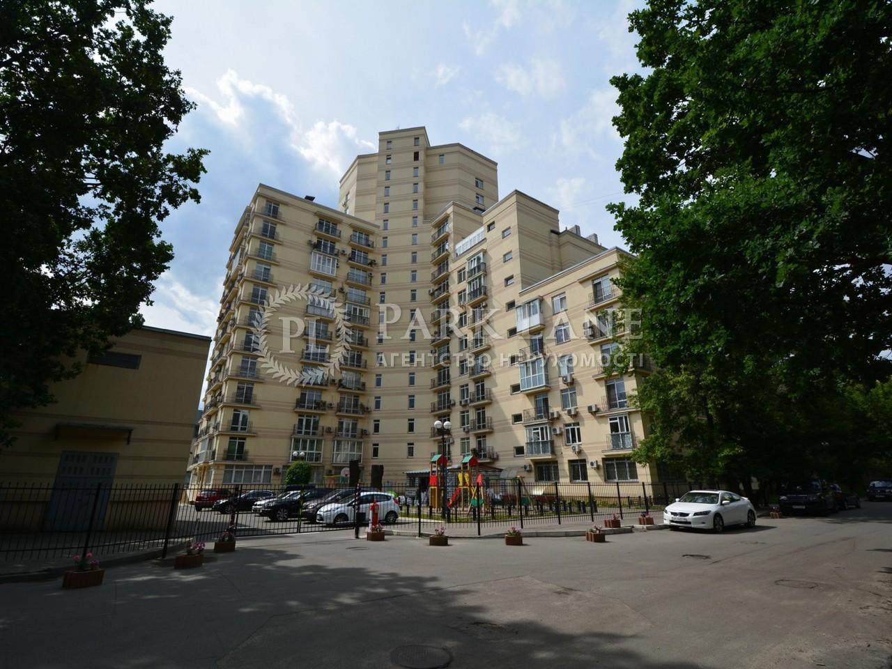 Квартира ул. Дашавская, 25, Киев, Z-229234 - Фото 1