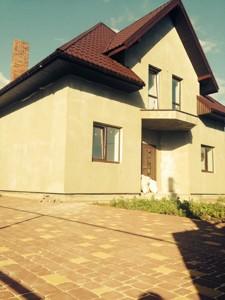 Дом X-5492, Гнедин - Фото 3
