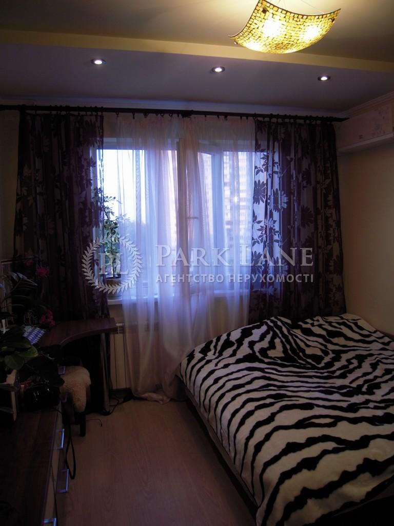Квартира Харьковское шоссе, 146, Киев, Q-479 - Фото 5