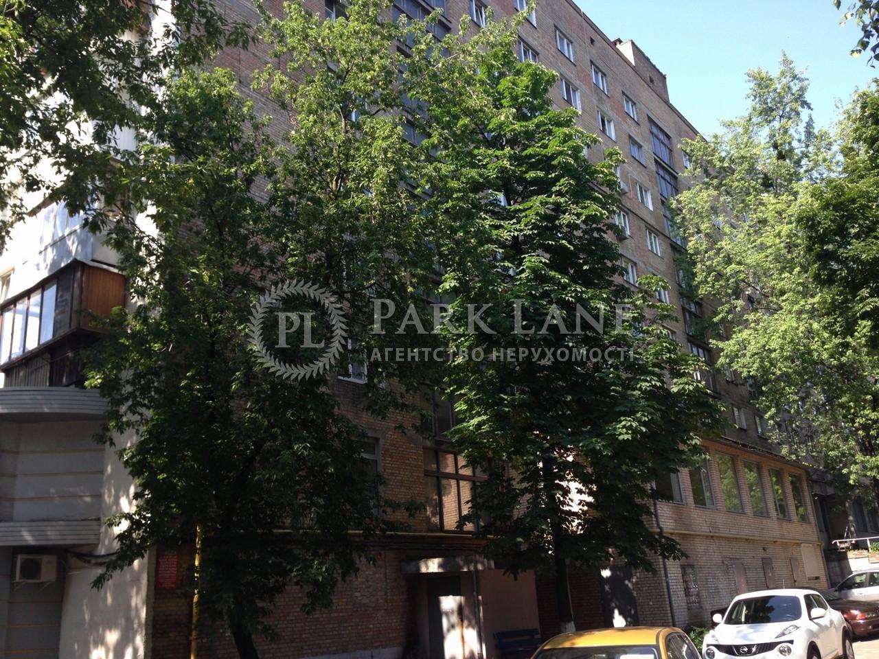 Магазин, Победы просп., Киев, F-28845 - Фото 4