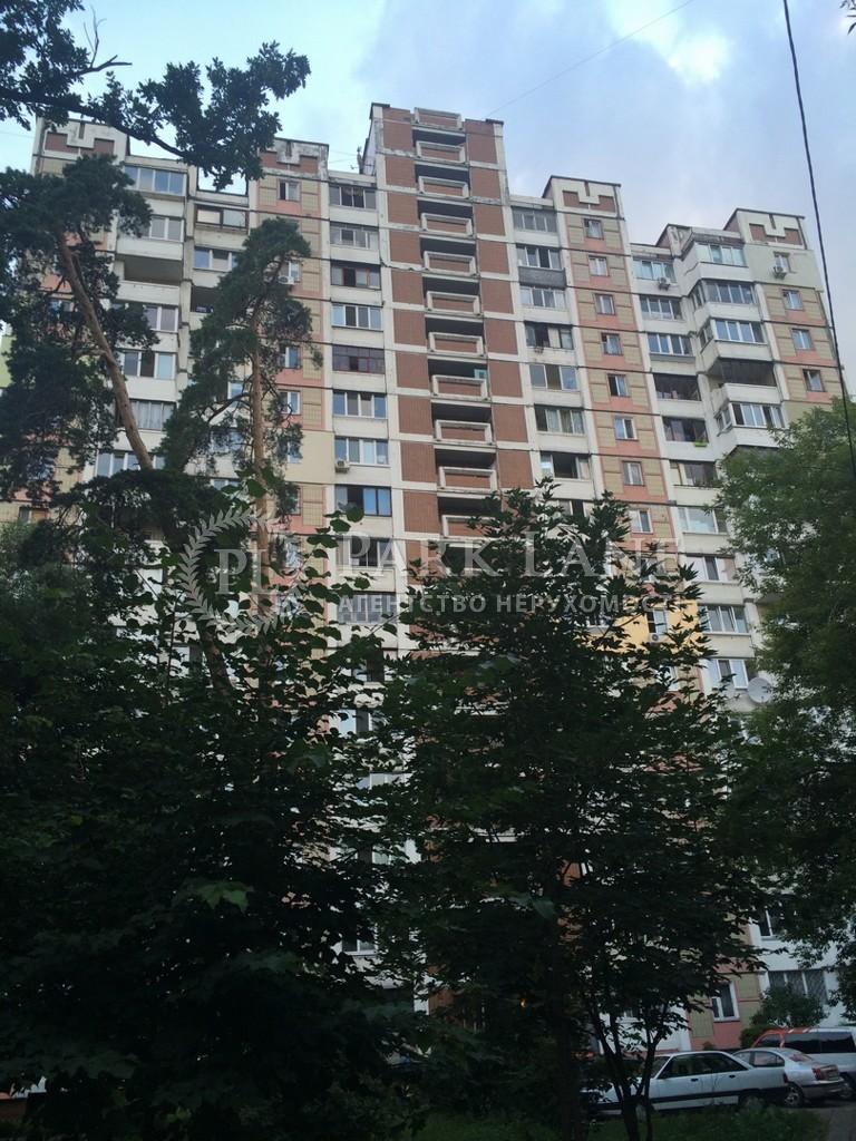 Квартира ул. Пушиной Феодоры, 49, Киев, B-102233 - Фото 18