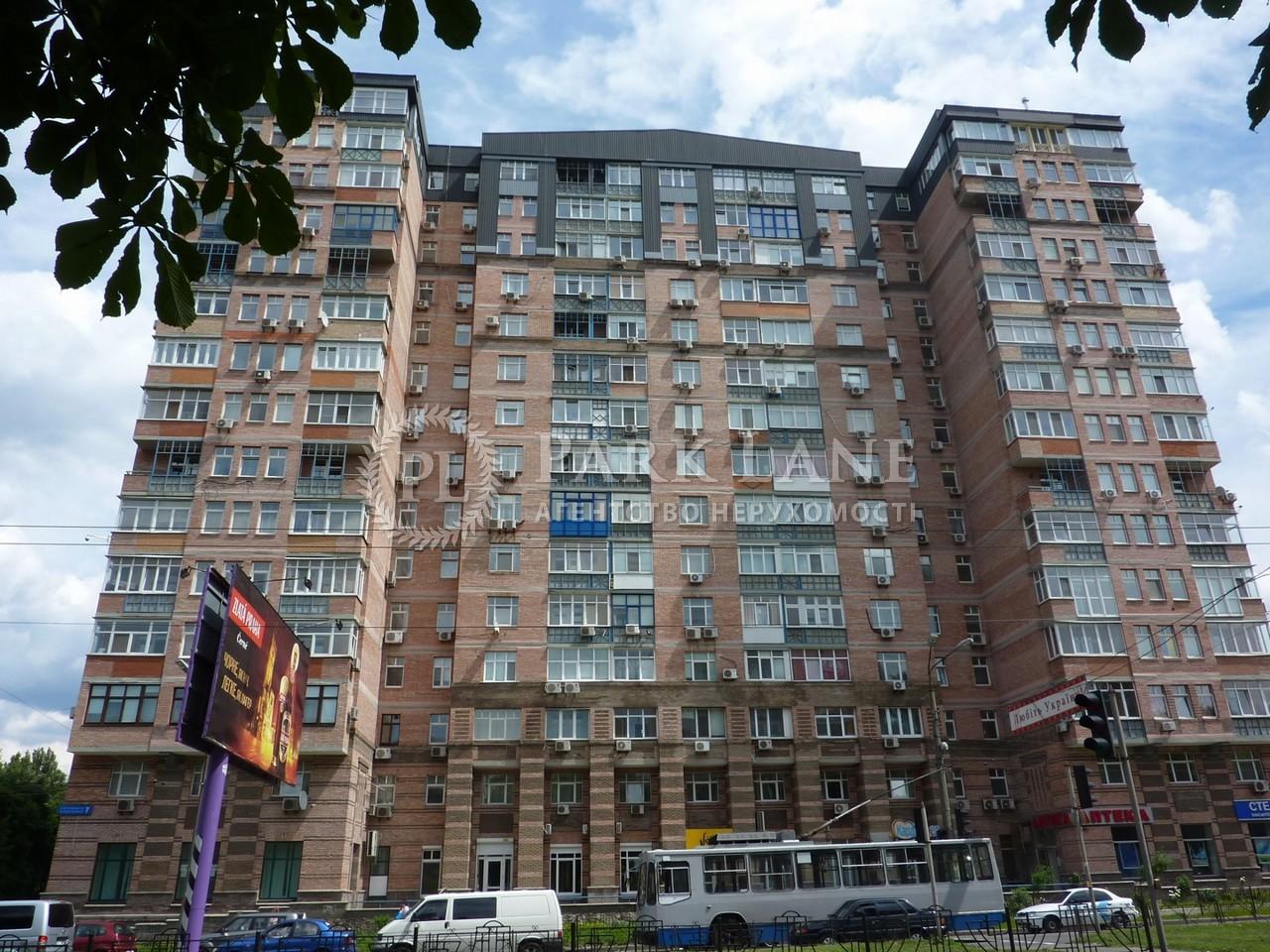 Квартира ул. Народного Ополчения, 7, Киев, Z-189116 - Фото 12