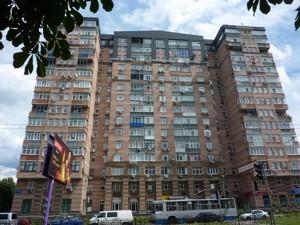 Квартира L-23824, Народного Ополчения, 7, Киев - Фото 2