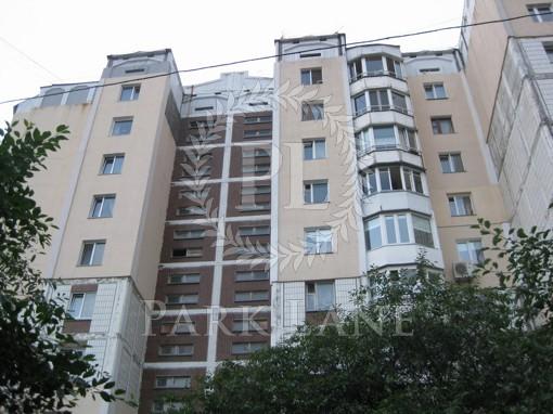 Квартира, R-26320, 13а