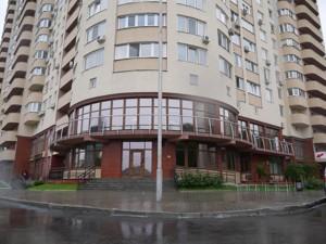 Квартира Z-1791138, Лобановского просп. (Краснозвездный просп.), 150а, Киев - Фото 3