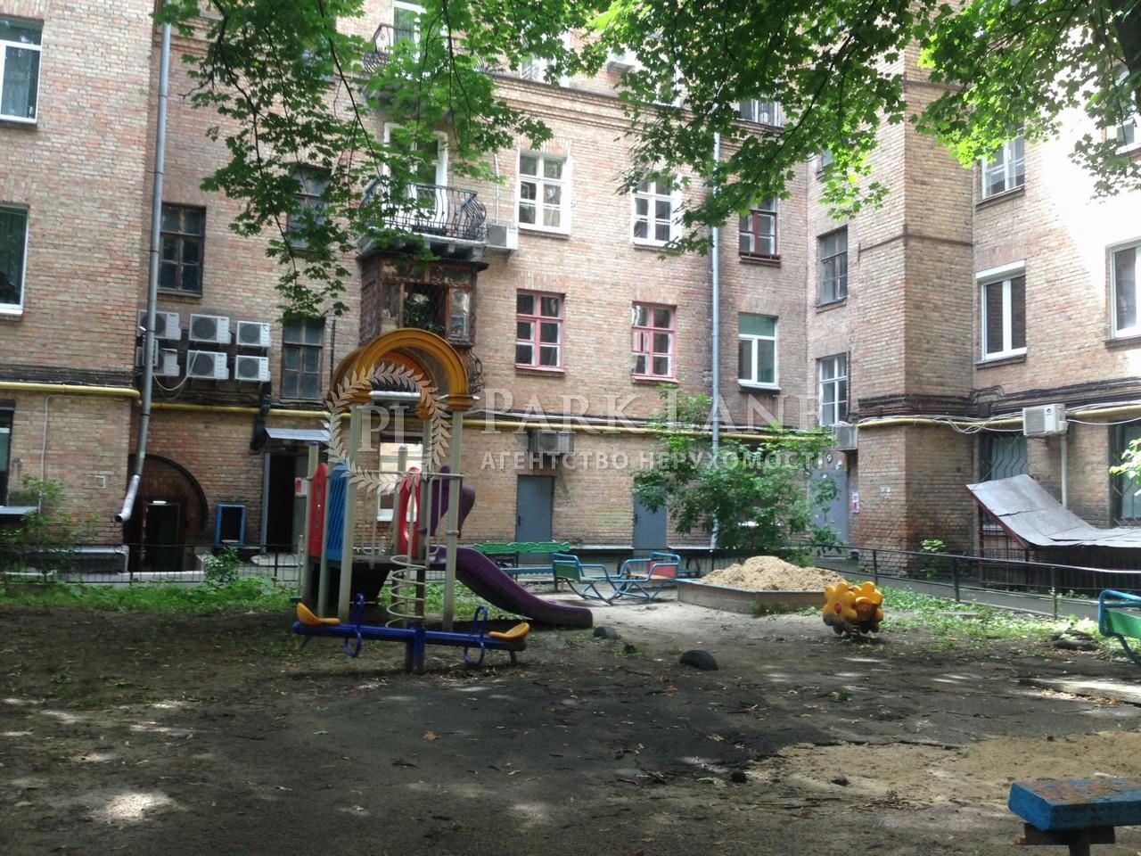 Квартира ул. Деловая (Димитрова), 6, Киев, R-11575 - Фото 3