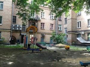 Нежитлове приміщення, K-25794, Ділова (Димитрова), Київ - Фото 3