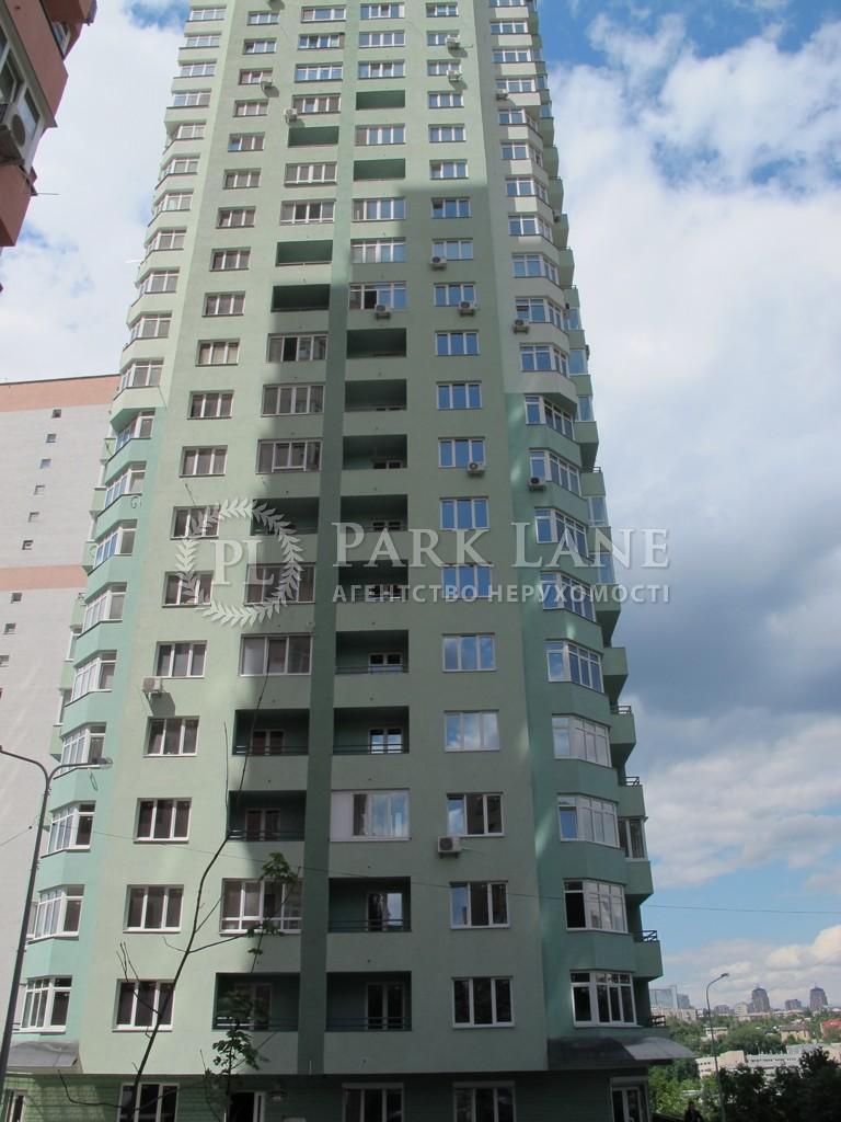 Квартира ул. Феодосийская, 1а, Киев, J-29447 - Фото 19