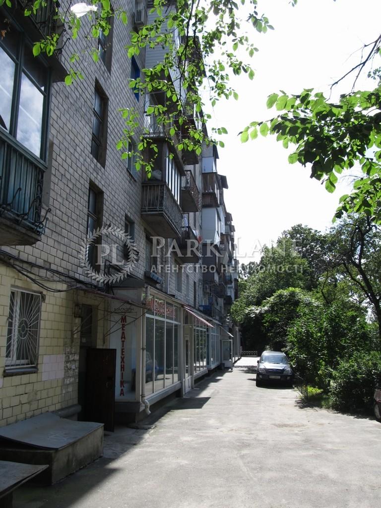 Квартира Дружби Народів бул., 6, Київ, Z-465594 - Фото 3