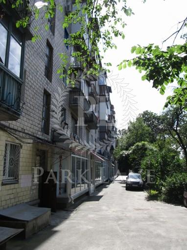Квартира Дружбы Народов бульв., 6, Киев, R-35342 - Фото