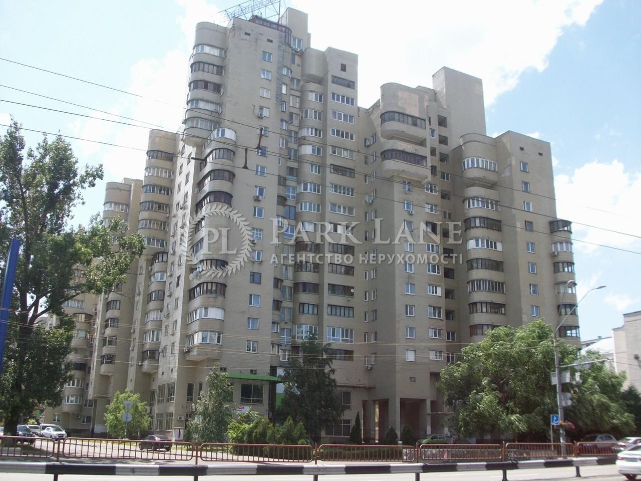 Квартира Победы просп., 39, Киев, J-1425 - Фото 1