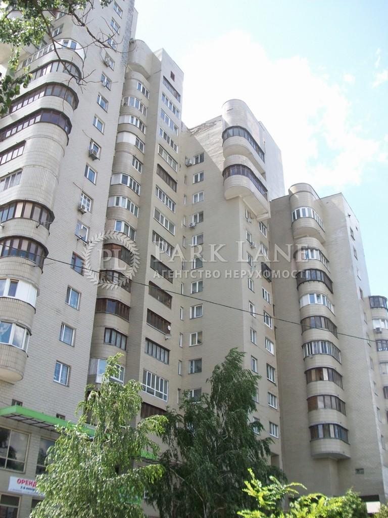 Квартира Победы просп., 39, Киев, J-1425 - Фото 3
