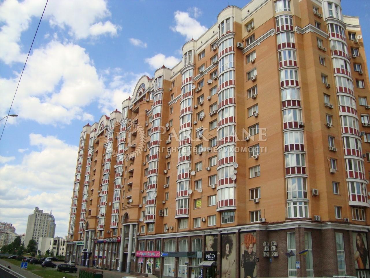 Квартира Героев Сталинграда просп., 10а, Киев, Z-653850 - Фото 1
