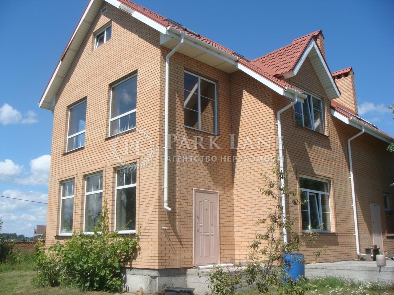 Дом Хотяновка, Z-1279879 - Фото 1