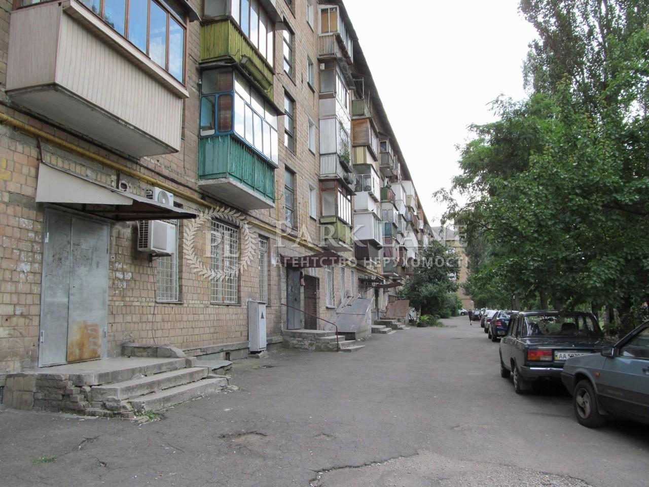 Квартира Харьковское шоссе, 12, Киев, X-18435 - Фото 2