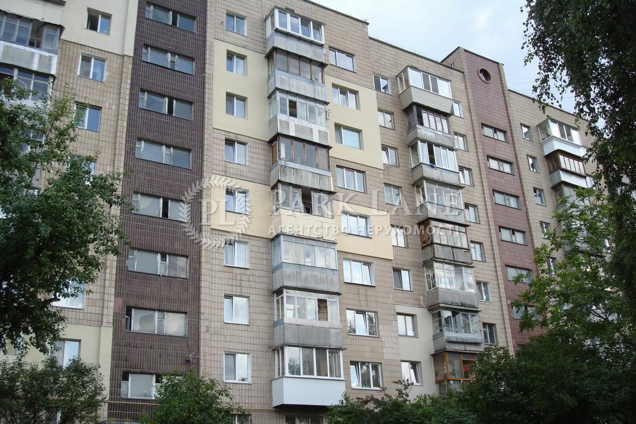 Квартира L-28208, Феодосійська, 6, Київ - Фото 2