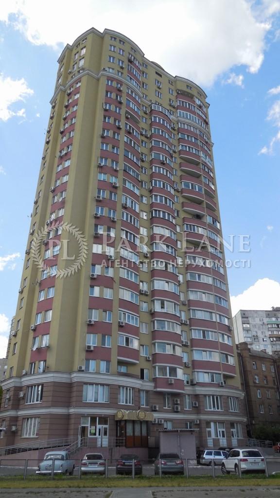 Квартира ул. Забилы Виктора, 5, Киев, R-20896 - Фото 16