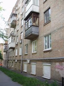 Квартира Z-472747, Маккейна Джона (Кудрі Івана), 41/22, Київ - Фото 2