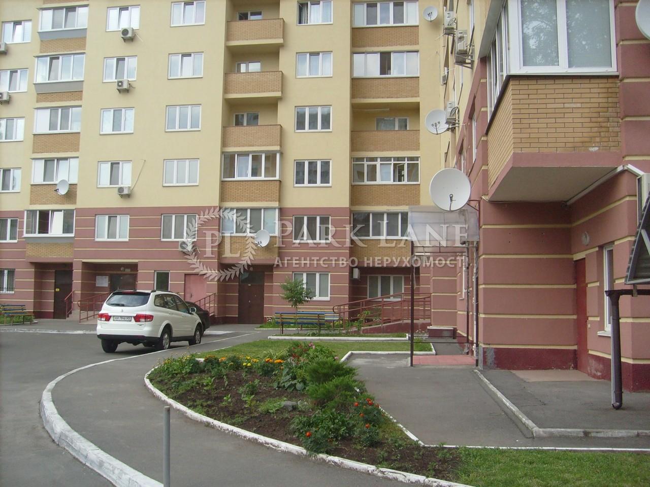 Квартира ул. Васильченко, 3, Киев, M-38940 - Фото 13