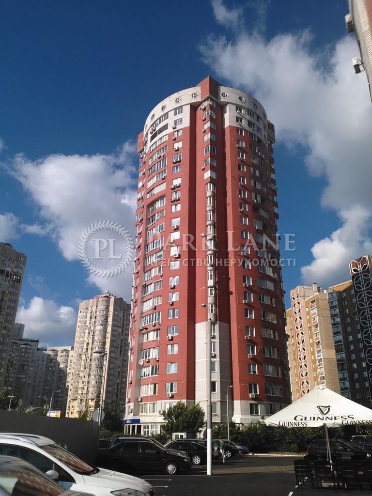 Квартира вул. Ахматової Анни, 45, Київ, R-19043 - Фото 1