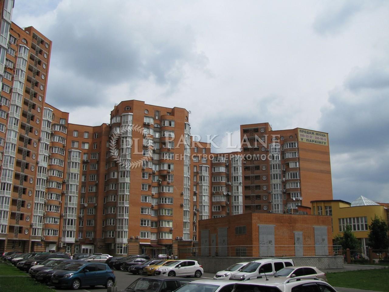 Квартира ул. Осенняя, 33, Киев, R-36841 - Фото 1