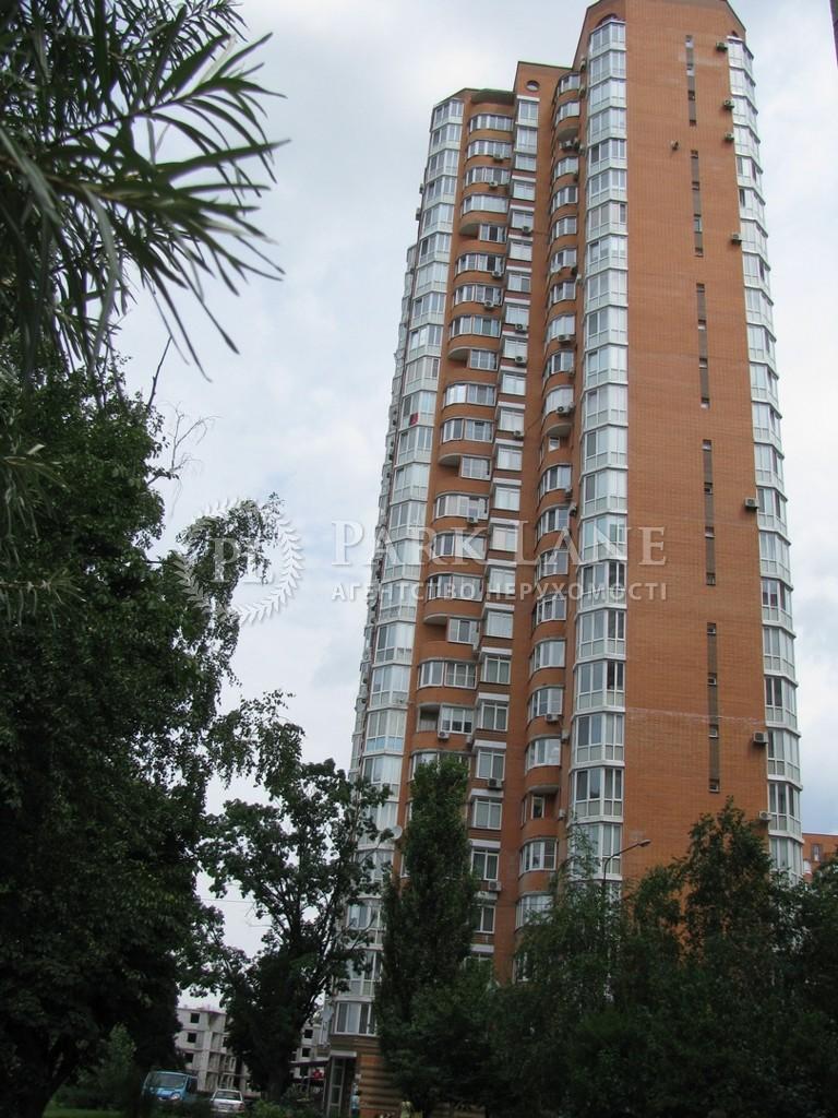Квартира ул. Осенняя, 33, Киев, R-36841 - Фото 3