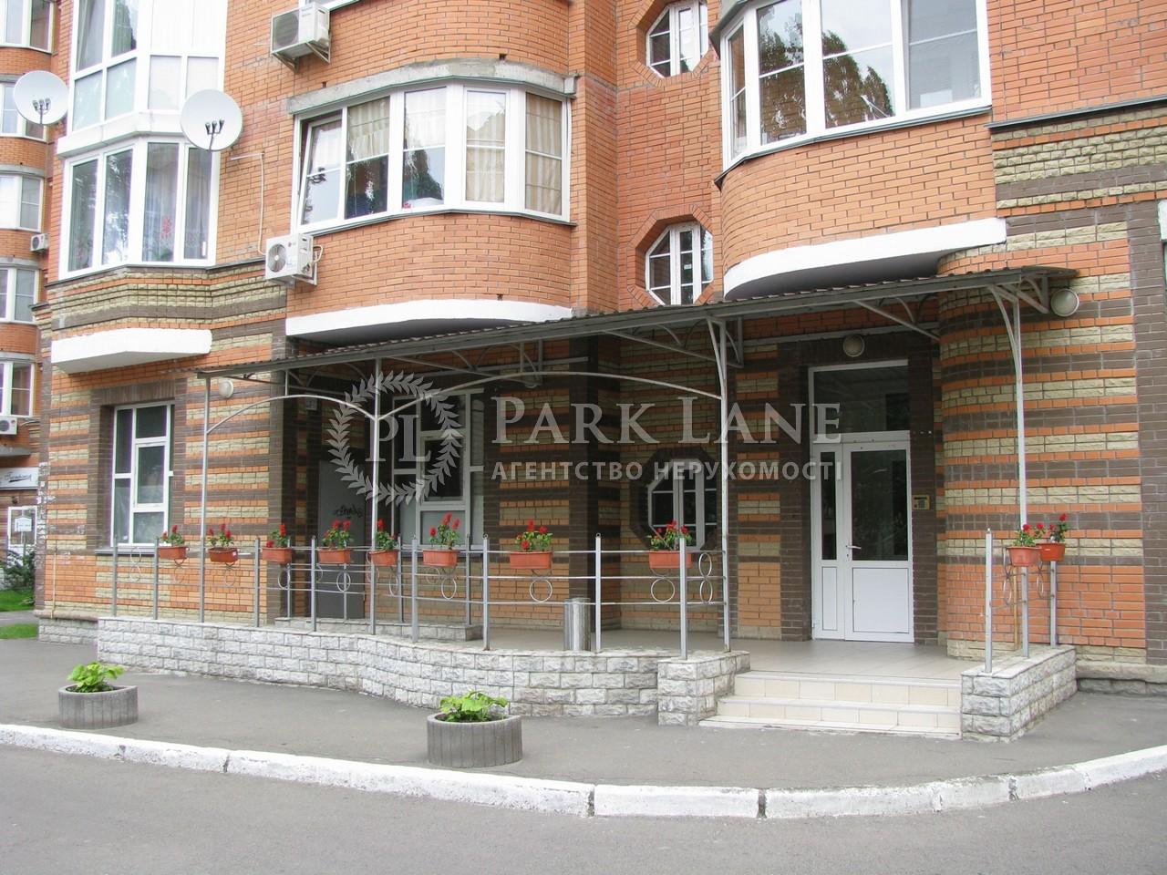 Квартира ул. Осенняя, 33, Киев, R-36841 - Фото 5